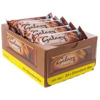 Galaxy Bar - 42g from Berry Bon Bon theberrybonbon.com.au